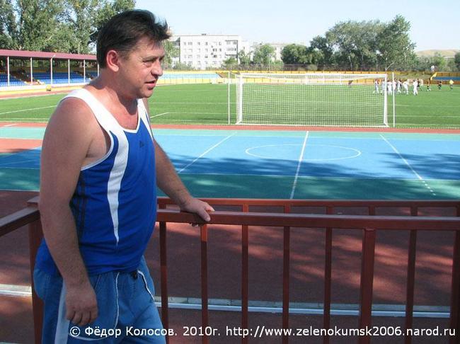 футбол россии бесплатно