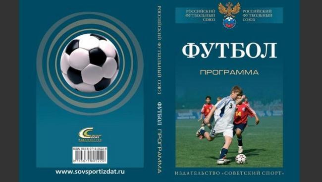 Программа Учет Соревнований
